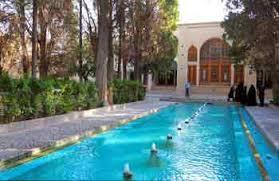 وجود حوض ها در معماری ایرانی- اسلامی