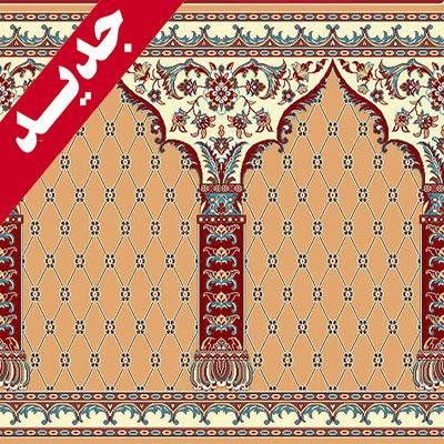 سجاده فرش، فرش سجاده ای، فرش کاشان، فرش مسجدی، فرش مصلی، فرش محرابی، قیمت سجاده فرش،فروش سجاده، سجاده با قیمت مناسب
