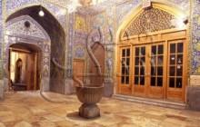 مسجداعظم سید