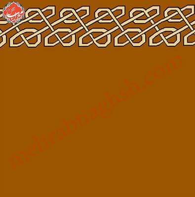 جاده فرش، تولید فرش سجادسجاده فرش محراب نقش کاشان ، سجاده فرش، فرش سجاده ایی، فرش نمازخانه، فرش مسجد، فرش محرابی، فرش تشریفات، فرش قرمز، فرش سمینار، سجاده فرش، تولید فرش سجاده اییففرش مسجد، نصب سجاده فرش، جدید ترین طرح سجاده فرش، کاشان فرش سجاده، کاشان فرش، سجاده محرابی، سجاده فرش مسجد، محراب دار، سجاده فرش طرح آ، فرش، فرش ایرانی، فرش سجاده ای، فرش سجاده، فرش محرابی، فرش مسجد، فرش نمازخانه، فرش نماز، فرش سجاده ای، فرش مصلی، فرش تشریفات، فرش سجاده ای محراب نقش کاشان، سجاده فرش، سجاده فرش محراب نقش، سجاده، سجاده فرش محراب نقش کاشان، تابلو فرش،کالاهای مسجدی، نیازمندی های مسجدی،هدایای مسجدیسجاده فرش مسجد،فرش سجاده ای مسجد،سجاده فرش کاشان،فرش سجاده ای کاشان،نصب سجاده فرش،فرش سجاده ای نمازخانه،خرید سجاده فرش ،فروش سجاده فرش،سجاده طرح تشریفات،سجاده فرش محرابی ،قیمت فرش سجاده ای،فرش سجاده ای مساجد،