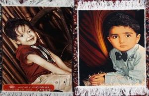 تابلو فرش چهره در اصفهان