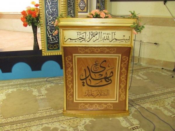 تریبون سمینار و مسجد برای سخنرانی، فرو.ش تریبون، تریبون مسجد، تریبون، تریبون سمینار