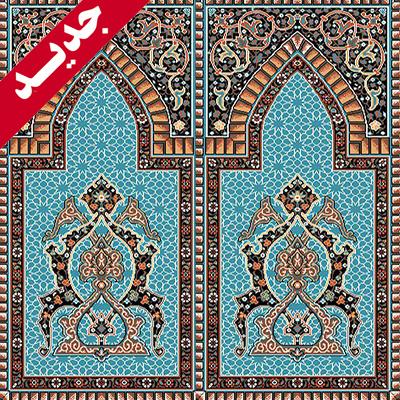 سجاده فرش محراب نقش کاشان طرح آرینا، سجاده فرش، فرش سجاده ای، فرش کاشان، فرش محرابی، فرش مسجدی، فرش نمازخانه